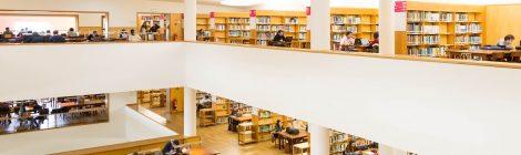 Universidade de Aveiro - Library